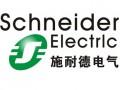 瑞安市美格电气有限公司-施耐德电气指定分销商